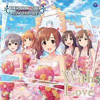 喜多見柚『THE IDOLM@STER CINDERELLA GIRLS STARLIGHT MASTER 19 With Love』