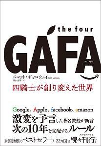 the four GAFA