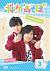 【DVD】ボドゲであそぼ 3[MOVC-0237][DVD]