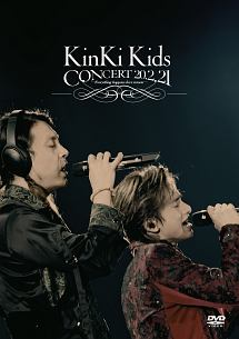KinKi Kids CONCERT 20.2.21 -Everything happens for a reason-