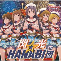 THE IDOLM@STER MILLION THE@TER GENERATION 10 閃光☆HANABI団