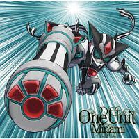 栗林みな実(Minami)『One Unit』