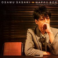 """HAPPY BOX """"There is no rain that doesn't stop"""""""