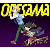 TVアニメ『ムヒョとロージーの魔法律相談事務所』ED主題歌 ホトハシル