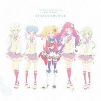 TVアニメ/データカードダス『アイカツスターズ!』ベストアルバム2 STARS☆SHOWER