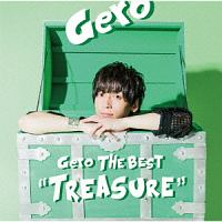 "Gero The Best ""Treasure"""