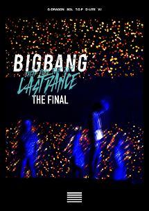 BIGBANG JAPAN DOME TOUR 2017 -LAST DANCE- : THE FINAL