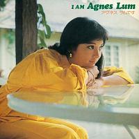 アグネス・ラム『I AM AGNES LUM/アグネス ラムです』
