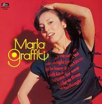 安西マリア『マリア・グラフィティ』