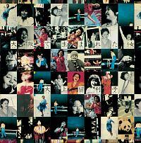 大阪で生まれた女 ベスト 1977-1979