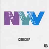 ニューヨーク・ヴォイセス『コレクション』