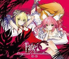 Fate/EXTRA CCC Original Soundtrack