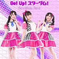 Wake Up Girls!/I-1 club『Go! Up! スターダム!』