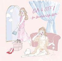 ピーター アレン『ON&OFF I -for Beautiful Life BGM-』
