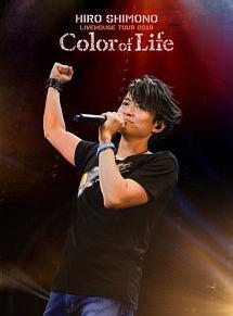 """下野紘ライヴハウスツアー2018""""Color of Life"""""""