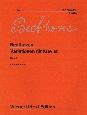 ベートーヴェン ピアノのための変奏曲集<ウィーン原典版> (1)