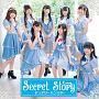 Secret Story(DVD付)