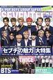K-POP BOYS GROUP SUPER SEVENTEEN SPECIAL