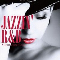 Jun Sakuma『Jazzin' R&B』