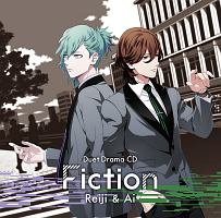 うたの☆プリンスさまっ♪デュエットドラマCD「Fiction」 嶺二&藍[初回限定版]