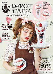 『Q-pot CAFE. BOOK』川淵三郎