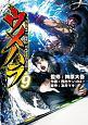 ウメハラ FIGHTING GAMERS! (9)