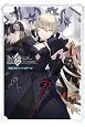 Fate/Grand Order 電撃コミックアンソロジー (15)