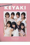 『KEYAKI~ツアーメモリアルBOOK~<LIGHT版> 2018Summer』欅坂46