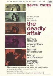 リン・レッドグレーヴ『死者にかかってきた電話』
