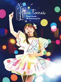 三森すずこ『MIMORI SUZUKO 5th Anniversary LIVE 「five tones」』