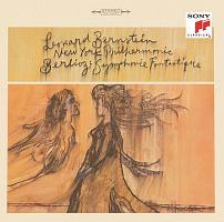 ベルリオーズ:幻想交響曲(63年録音)&序曲集