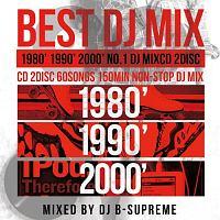 BEST DJ MIX 80'S 90'S 00'S OFFICIAL MIXCD