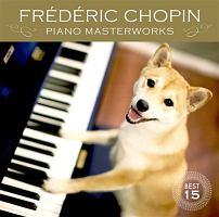 決定盤!!ショパン ピアノ名曲 ベスト