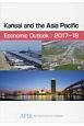 Kansai and the Asia Pacific Economic Outlook 2017-2018