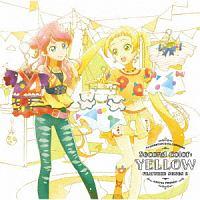 エマ『TVアニメ/データカードダス 『アイカツフレンズ!』 挿入歌シングル2 Second Color:YELLOW』