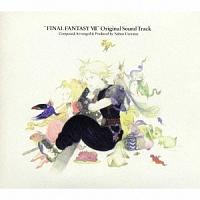 ファイナルファンタジー VII オリジナル・サウンドトラック