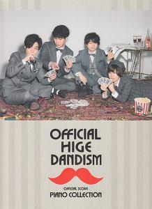 Official髭男dism/ピアノ・コレクション