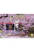 JAPAN 四季 彩りの日本 カレンダー 2019