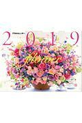 『JTBのカレンダー flower 2019』塚越敦子