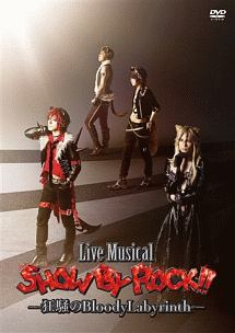 Live Musical「SHOW BY ROCK!!」-狂騒のBloodyLabyrinth-