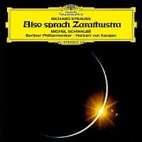 R.シュトラウス:交響詩≪ツァラトゥストラはかく語りき≫ オーボエ協奏曲/ホルン協奏曲第2番
