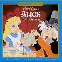 ふしぎの国のアリス オリジナル・サウンドトラック