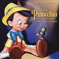 ピノキオ オリジナル・サウンドトラック