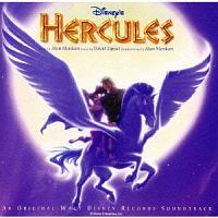 ヘラクレス オリジナル・サウンドトラック