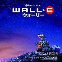ウォーリー オリジナル・サウンドトラック