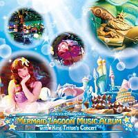ジョン・デブニー『東京ディズニーシー マーメイドラグーン・ミュージック・アルバム・ウィズ・キング・トリトンのコンサート』