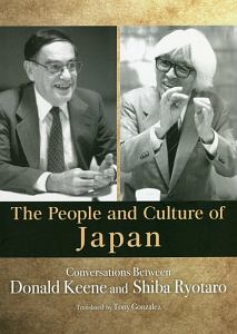People and Culture of Japan