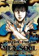 SEVEN☆STAR MEN SOUL (5)
