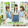 Boys be ambitious! / フォレフォレ~Forest For Rest~ (GREEN FIELDS盤)