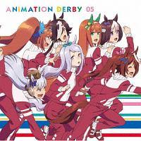 ウマ娘 プリティーダービー ANIMATION DERBY 05